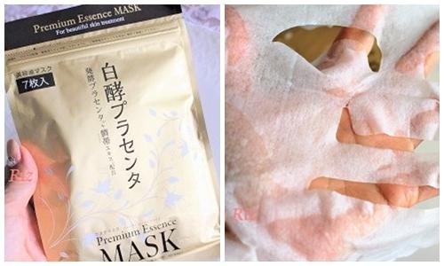 白酵プラセンタ美容液マスク
