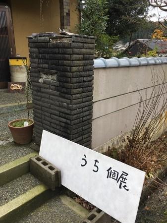 0732.jpg