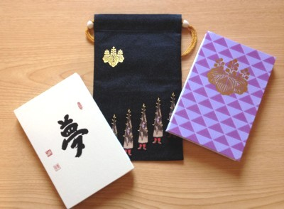 京都豊国神社御朱印帳袋