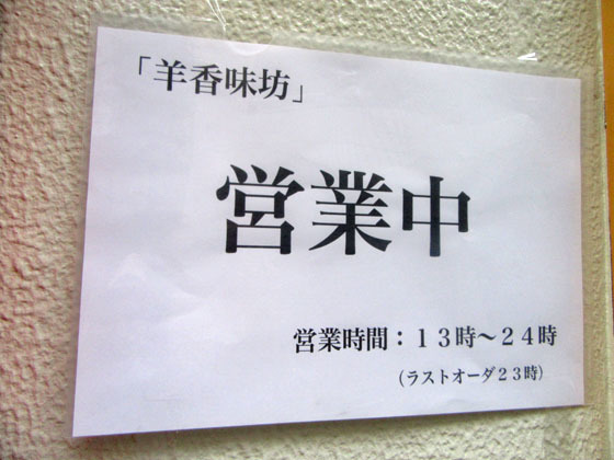 02IMG_6710.jpg