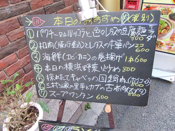 r_IMG_7462.jpg