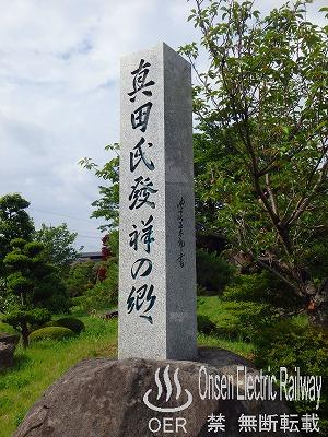 k_sanada_21_shimoharashita_02.jpg