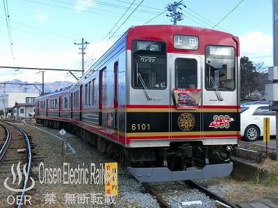 ueda_santa_09.jpg