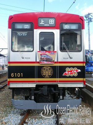 ueda_santa_10.jpg