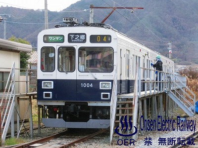 ueda_santa_11.jpg