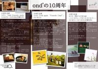 ond_10th anniv-01