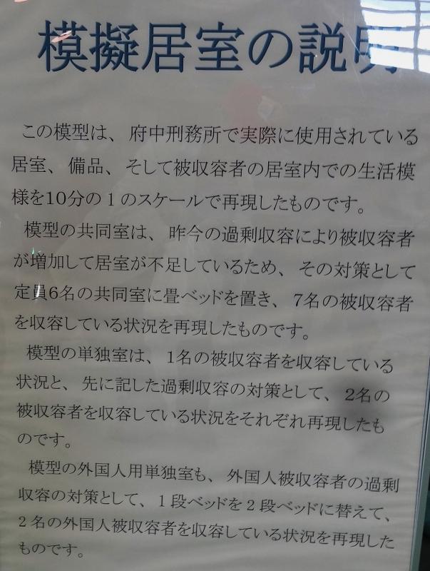 DSC00043_20161127181931ac0.jpg