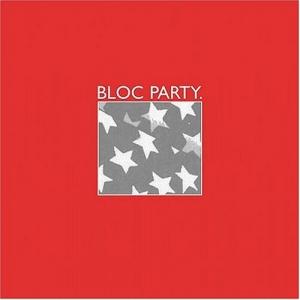 ブロックパーティ