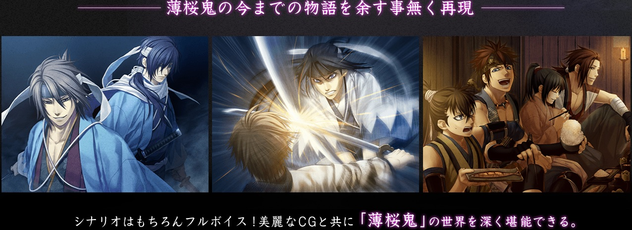 士道演戯4
