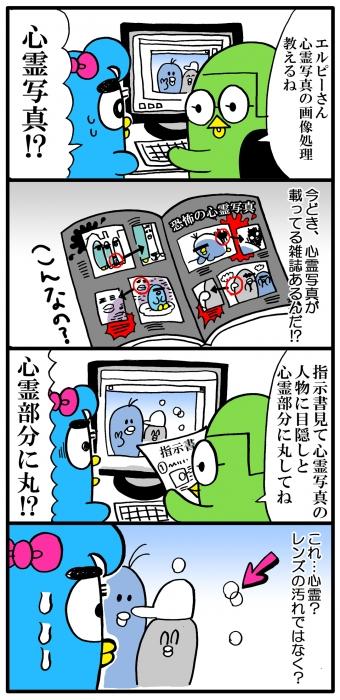 yuune.jpg