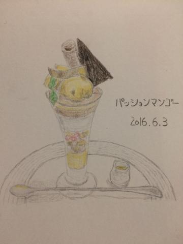 IMG_5157-17.jpg