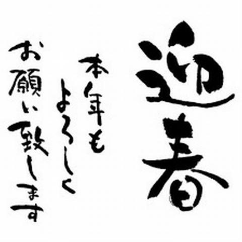 yjimage_convert_20170104081526.jpg