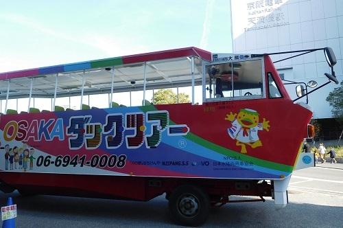ダックツアーのバス