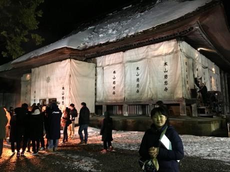 20170101慈恩寺 (4)