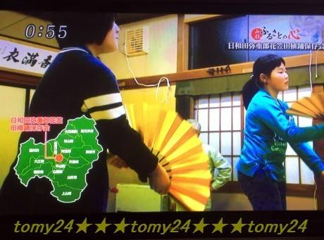 20170114田植え踊り (1)