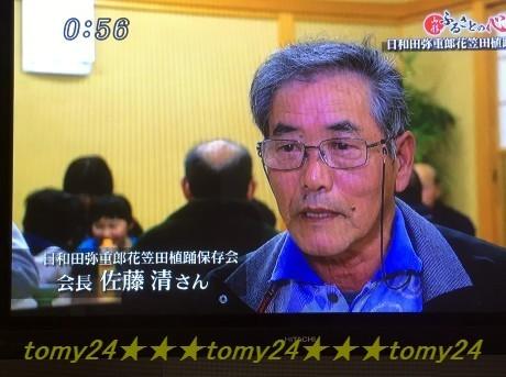 20170114田植え踊り (2)