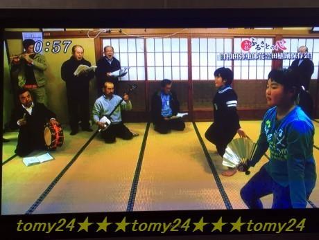 20170114田植え踊り (3)
