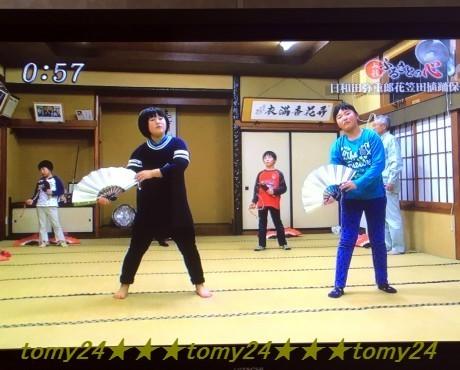 20170114田植え踊り (4)