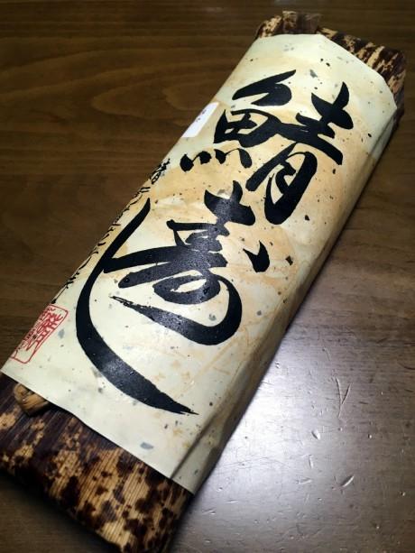 20170123花折 (1)