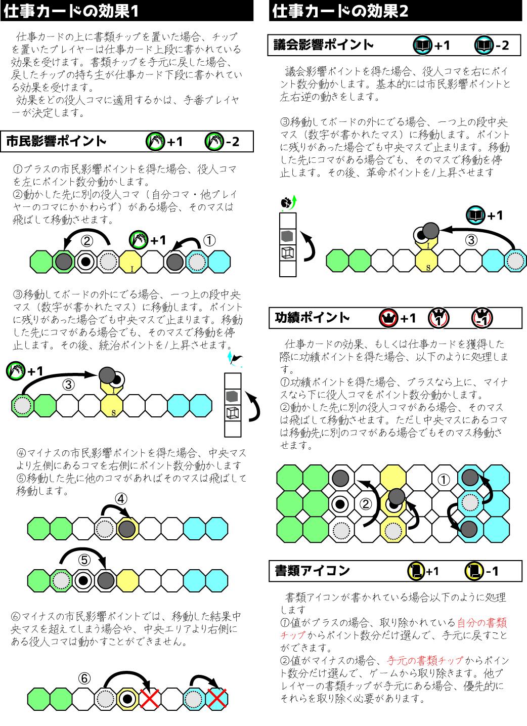back01.jpg