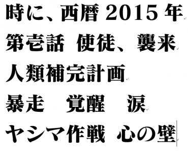 FONTOconvert_20161202011137.png