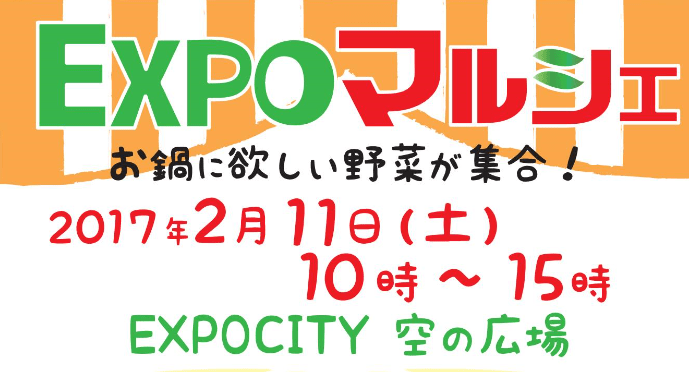 EXPO-min.png