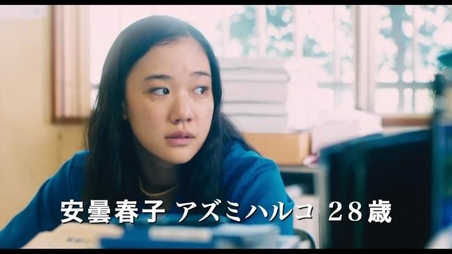 azumiharuko_001.jpg