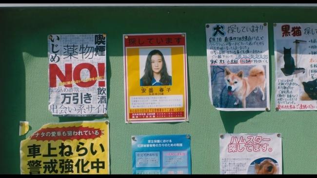 azumiharuko_002.jpg