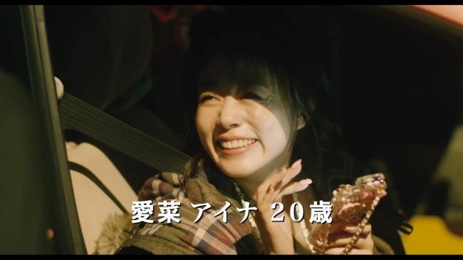 azumiharuko_003.jpg