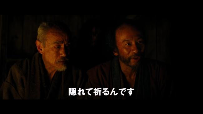chinmoku_004.jpg