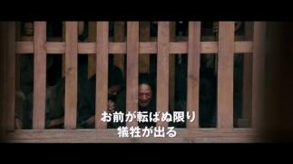 chinmoku_012.jpg