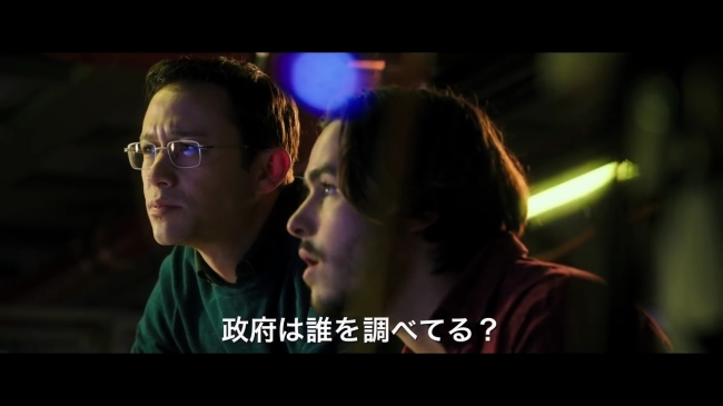 snowden-movie_004.jpg