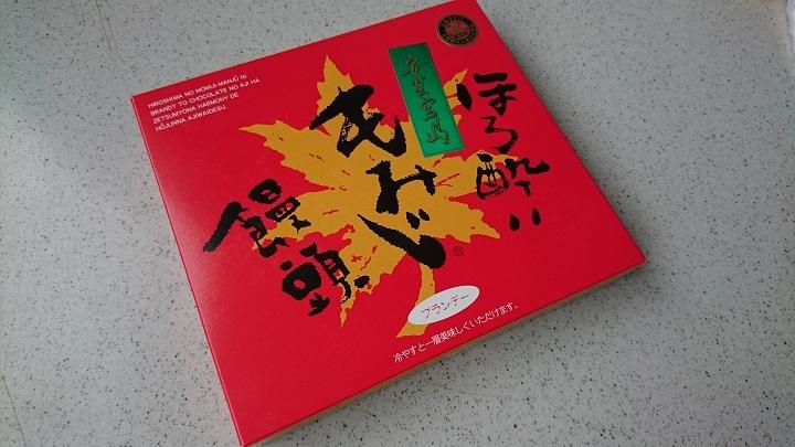 170125_亀屋ブログ_21