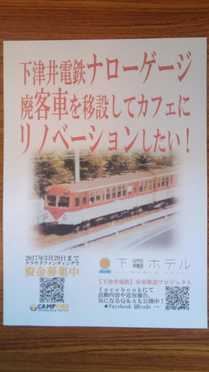 170126_亀屋ブログ用_03