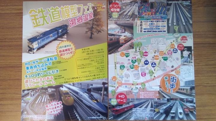 170126_亀屋ブログ用_02