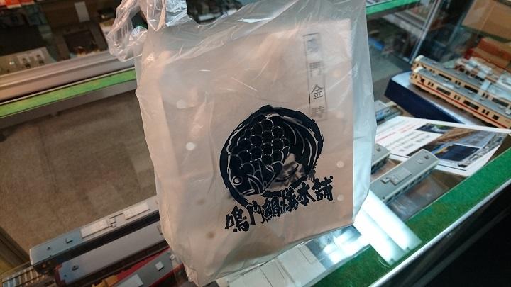 170128_亀屋ブログ_14