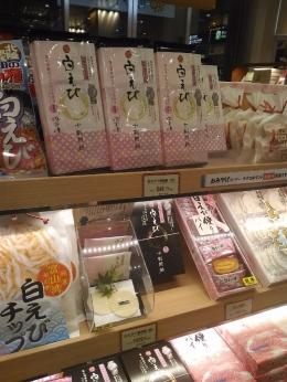 AibaToyama_000_org.jpg