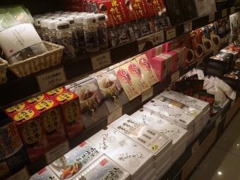 AibaToyama_001_org.jpg
