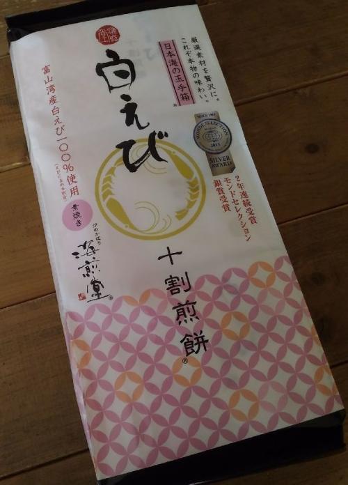 AibaToyama_002_org.jpg