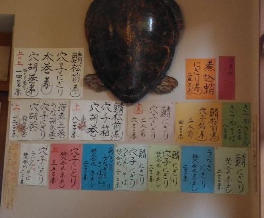 AkoMarumiKichiman_004_org.jpg