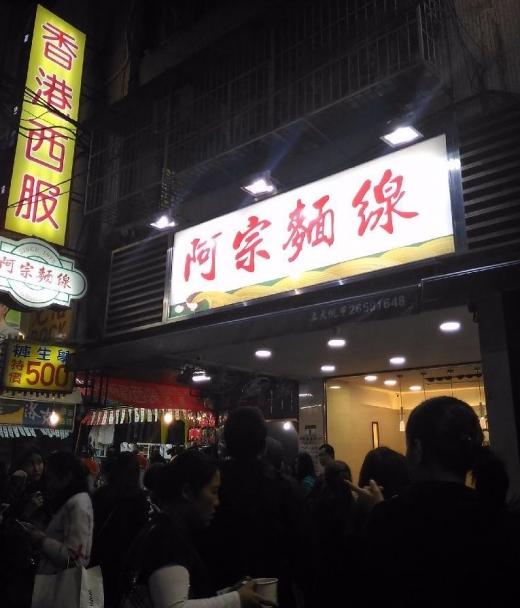 AzongMianxianXimen_002_org.jpg