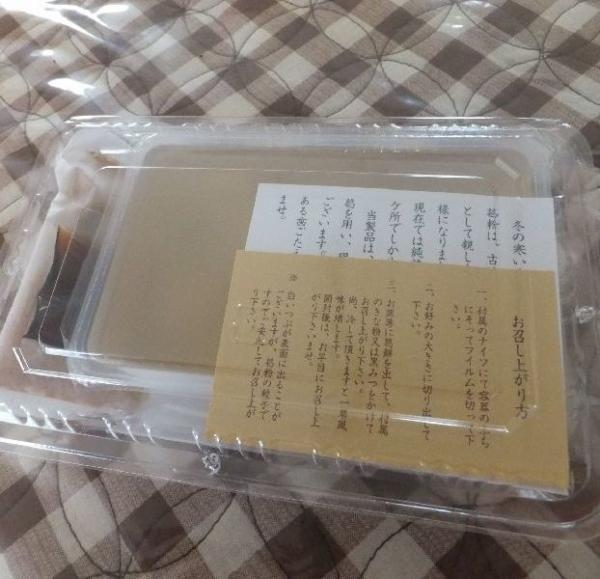 FujiideraAoiya_002_org2.jpg