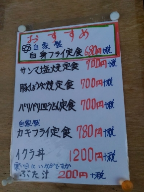 FukuokaKairintei_001_org.jpg