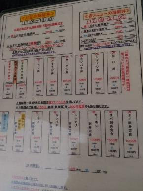 FukuokaKairintei_002_org.jpg