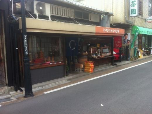 FushimiKonishi_005_org2.jpg