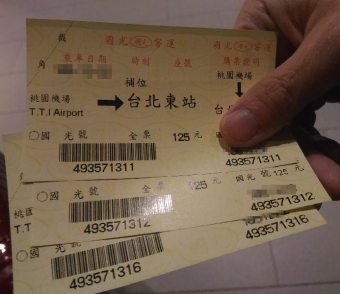 HiLifeTaoyuanAP_005_org.jpg