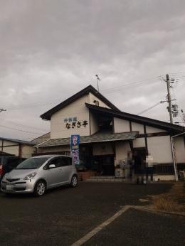 HimejiNagisa_000_org.jpg