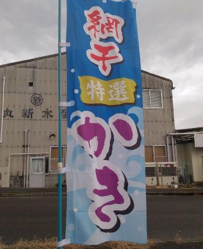 HimejiNagisa_002_org.jpg