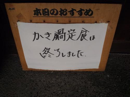 HimejiNagisa_008_org.jpg