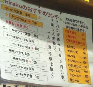 HommachiKiraku_000_org2.jpg